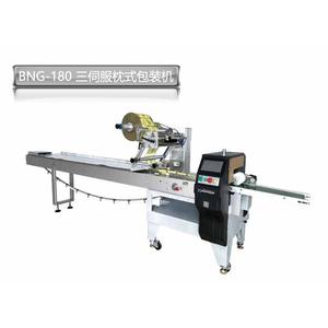 BNZ-180三伺服枕式包装机.png