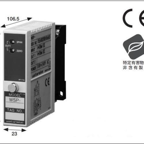 watanabe渡边电机变换器WSP-IS