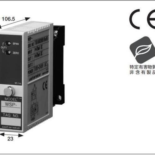 watanabe渡边电机传感器变换器WSP-MS