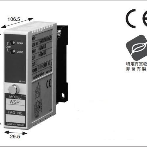 watanabe渡边电机分配器WSP-DBZ