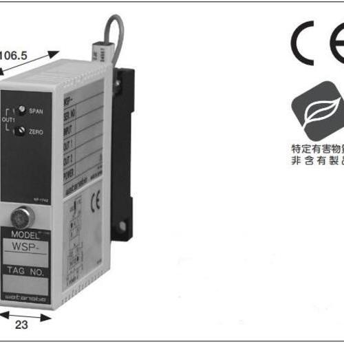 watanabe渡边电机温度変換器WSP-THS