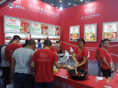 中国上海火锅料节