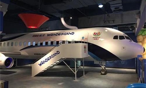 飞机教学模拟仓
