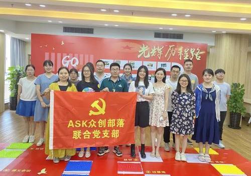 """""""践行初心使命 不负荣光韶华"""" 祝中国共产党成立一百周年!"""