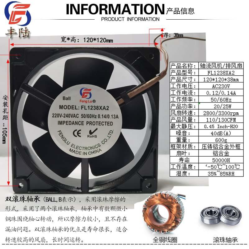 FL1238XA2全金属 主图.jpg