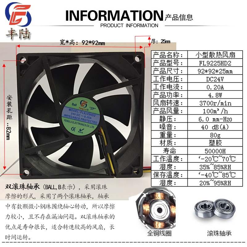 FL9225HD2B 主图.jpg