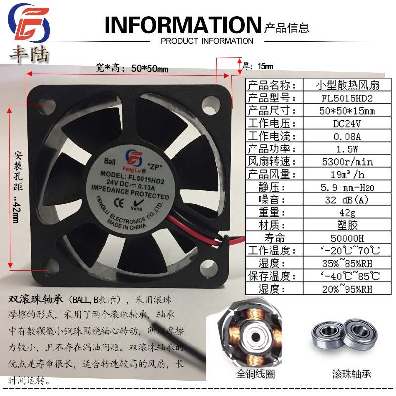 FL5015HD2B 主图.jpg