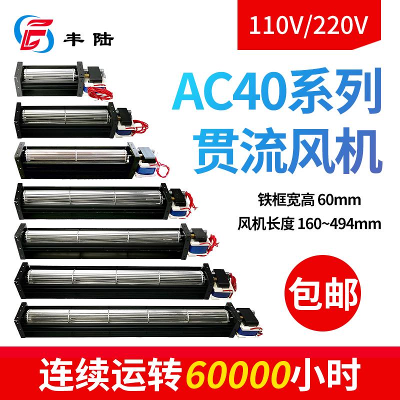 AC40主图1.jpg