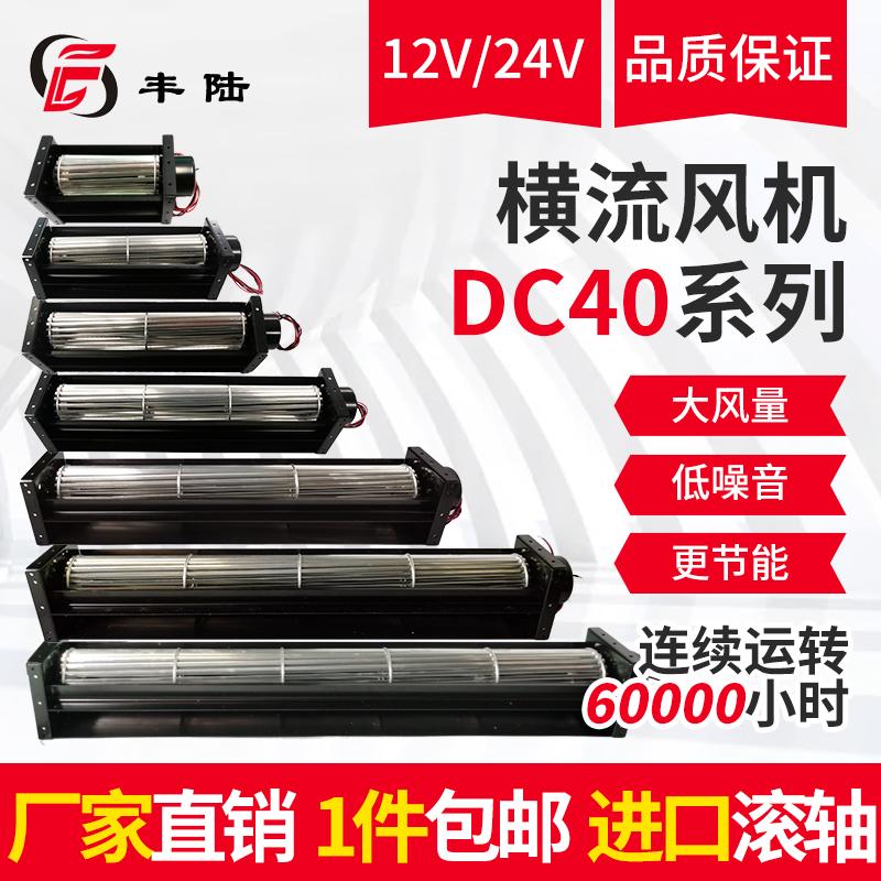 DC40主图.jpg
