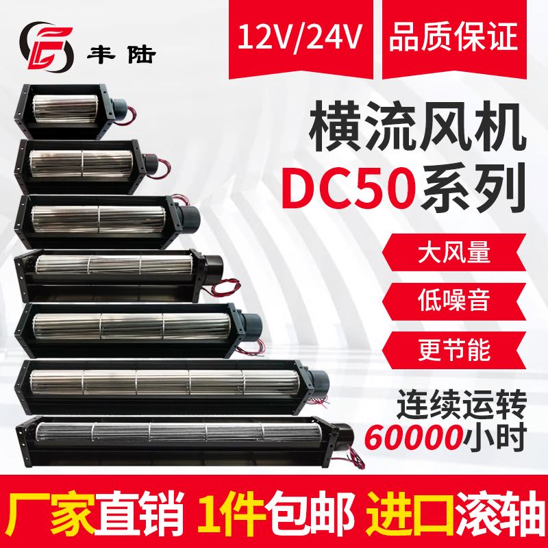 DC50主图.jpg