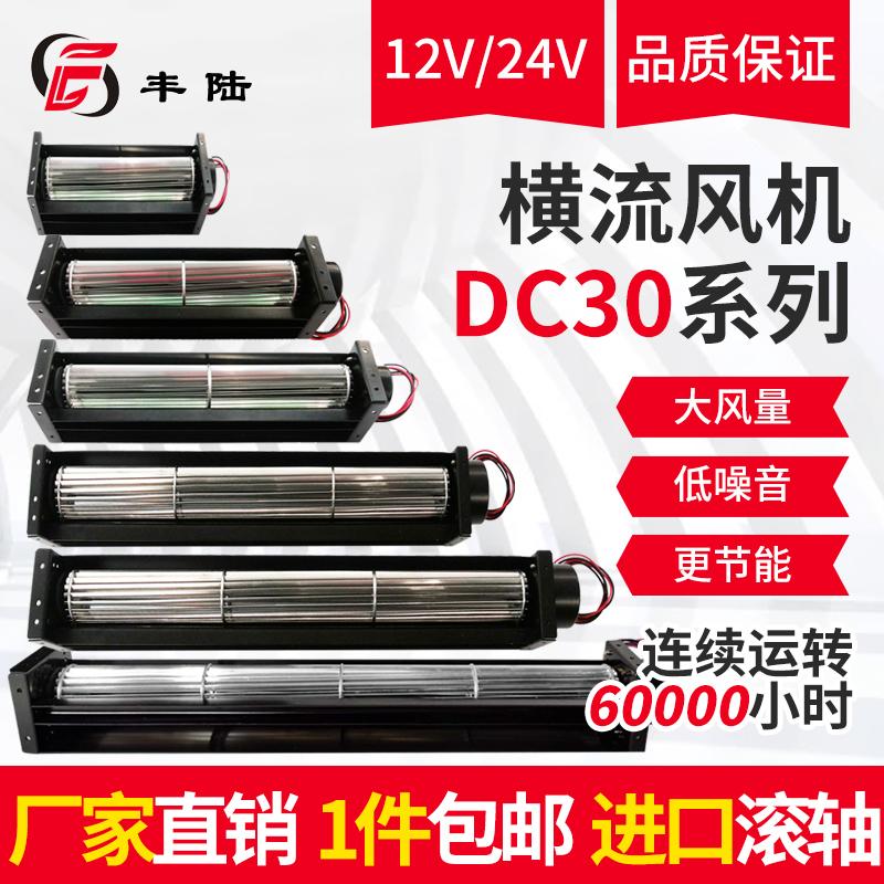 DC30主图1.jpg