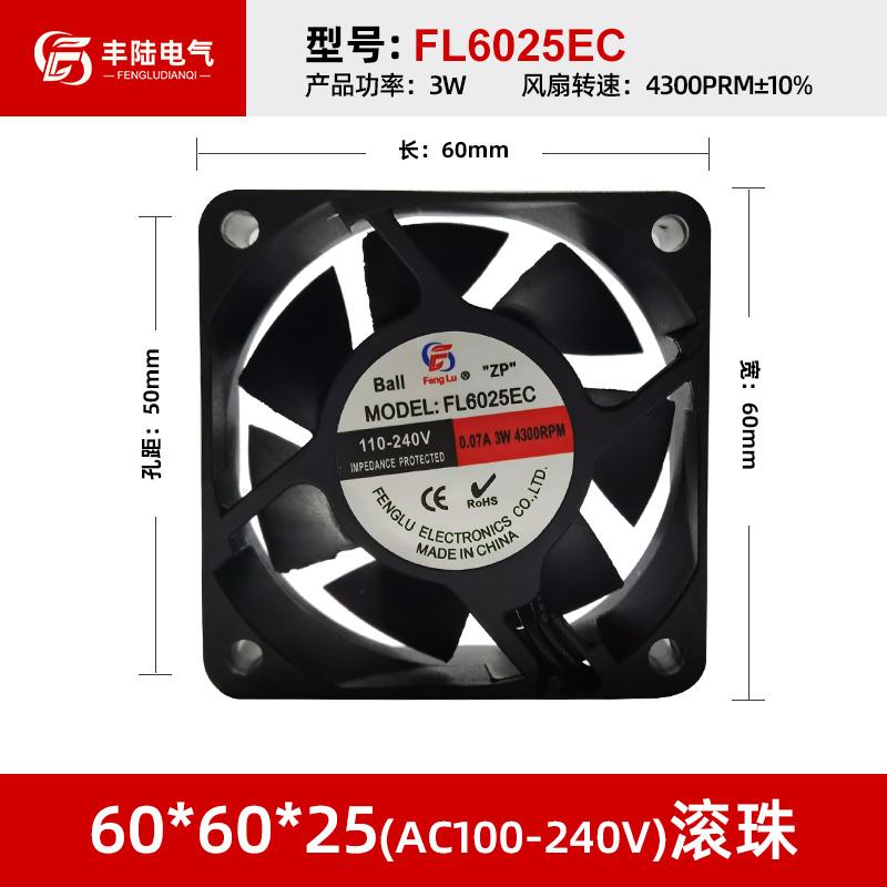 FL6025EC.jpg