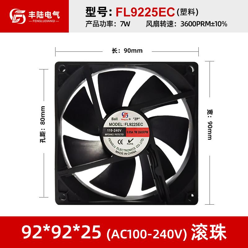 FL9225EC.jpg