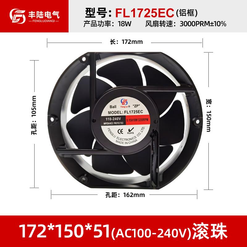 FL1725EC铝框.jpg
