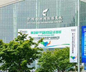 PHOSLOCK 亮相第3届中国环博会(成都展)-2021.7.13
