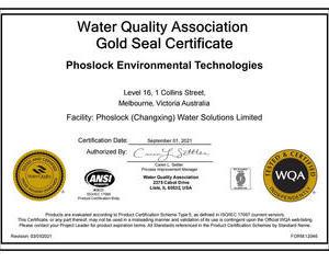 PHOSLOCK 连续11年通过国际净水产品高标准认证——荣获WQA金印认证证书-2021.9.13