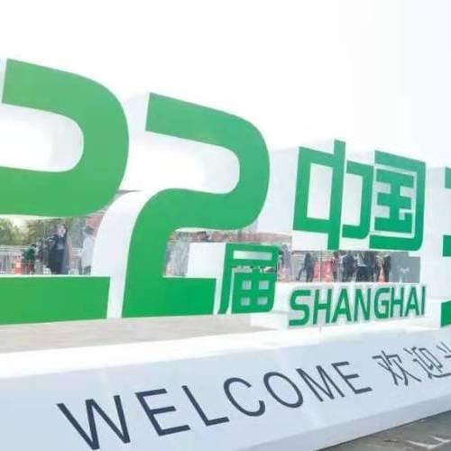 PHOSLOCK 亮相第22届中国环博会(上海展)-2021.4.25