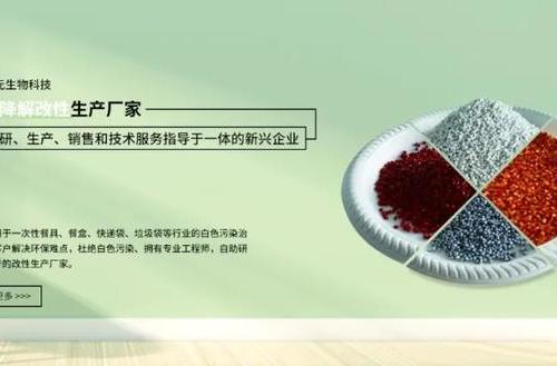 东莞市壹亿元生物科技有限公司|邀您5月24日相约宁波