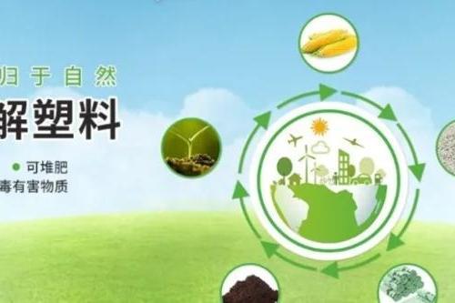 河南特创生物科技有限公司|邀您5月24日相约宁波