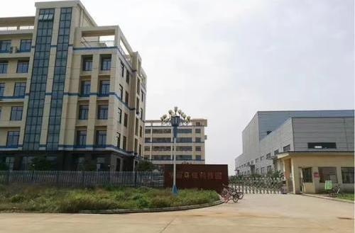 武汉华丽环保科技有限公司|邀您5月24日相约宁波