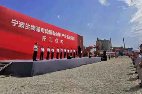 重磅突发:宁波拟建20万吨/年聚乳酸项目,以秸秆为原料!