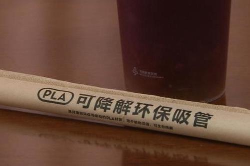 因为吸管,鲜芋仙、叶子与茶、椿风、每日新鲜都被罚了
