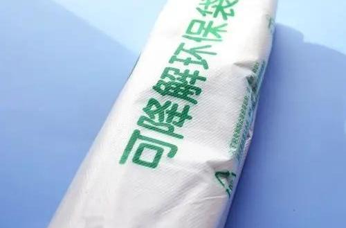 2022,浙江禁止使用不可降解的塑料包装