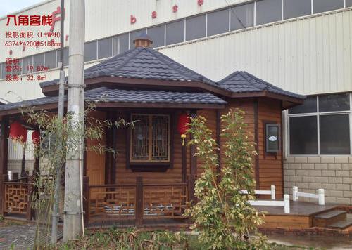 八角客寨小木屋