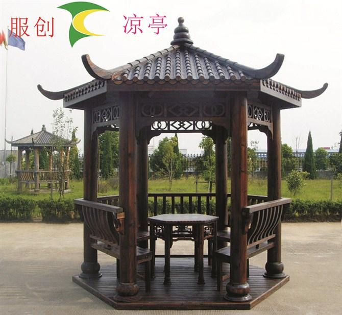 浙江台州美丽乡村.jpg