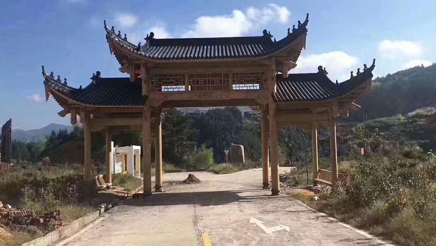 安徽青山公园.jpg