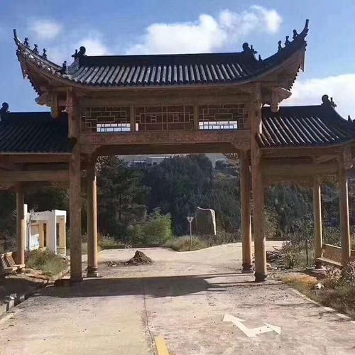 安徽青山公园