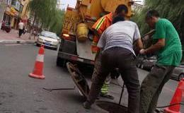 管道堵塞的原因和疏通小窍门