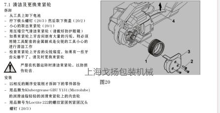 QQ图片20201228094808_副本.png