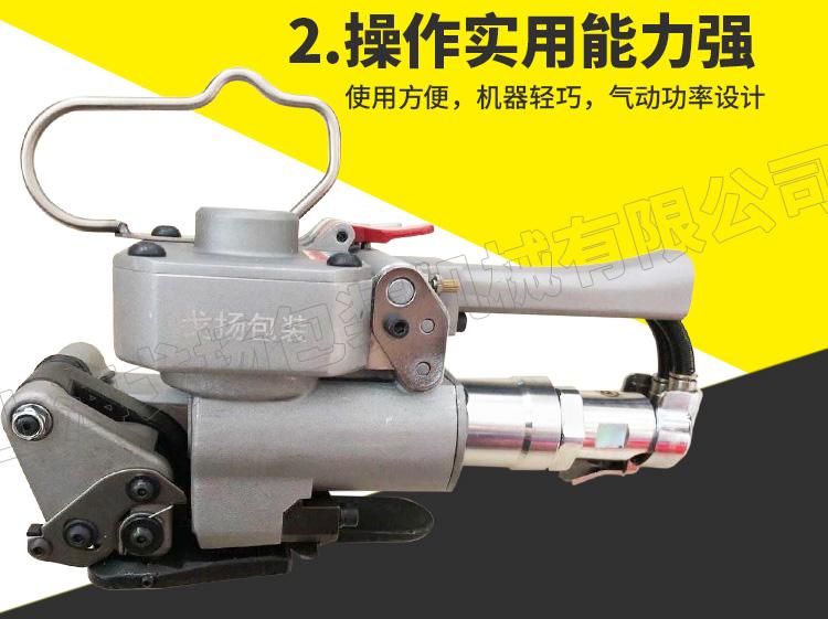 XQD19打包機3.jpg