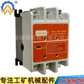 上海天地采煤机配件接触器A015025