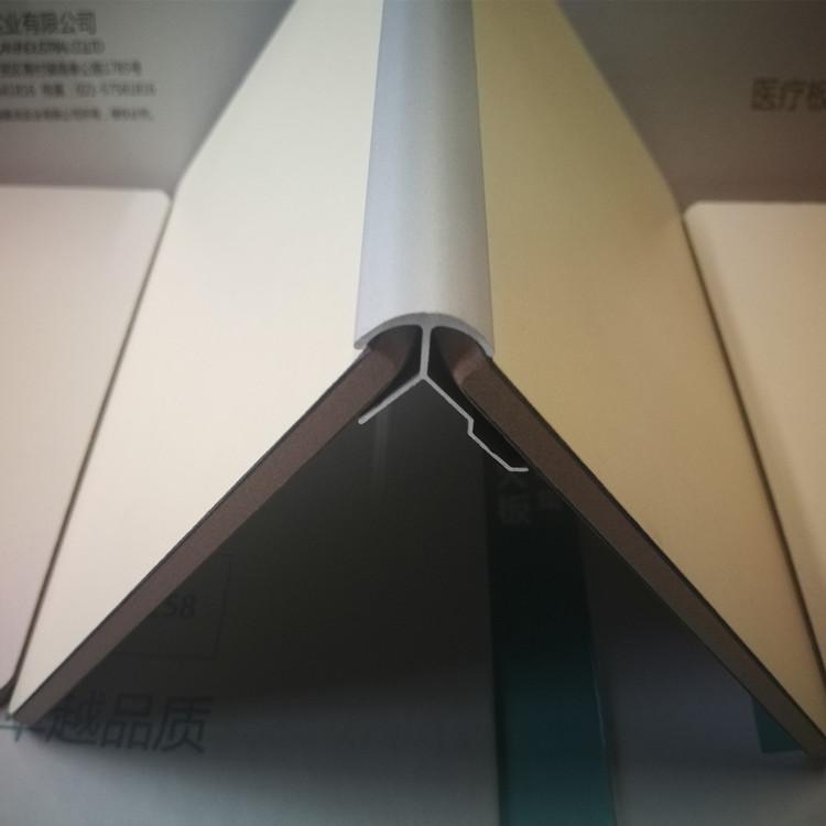 铝合金阳角条示意图