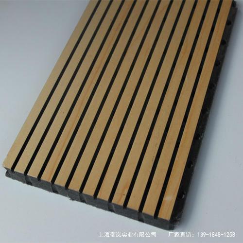 A级防火陶铝吸音板