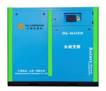 HQ-45AVF/S永磁变频无油螺杆机