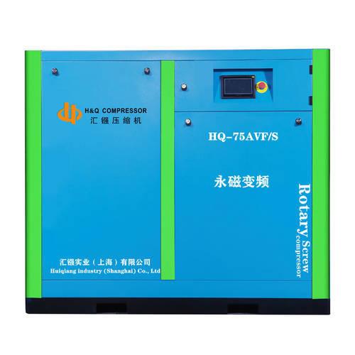HQ-75AVF/S永磁变频无油螺杆机