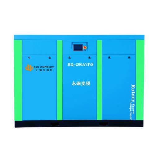 HQ-200AVF/S永磁变频无油螺杆机
