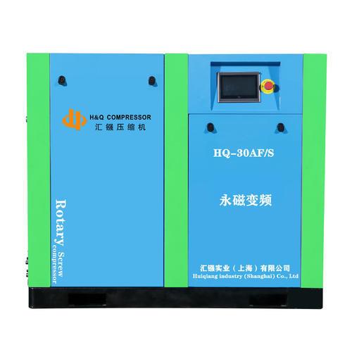 HQ-30AVF/S永磁变频无油螺杆机