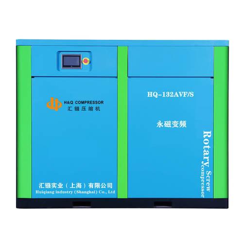 HQ-132AVF/S永磁变频无油螺杆机