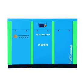 HQ-185AVF/S永磁变频无油螺杆机