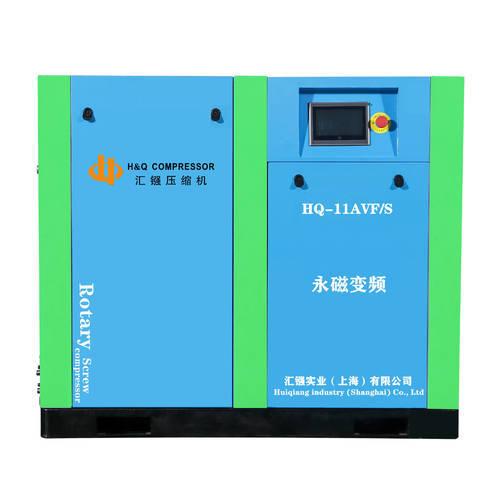 HQ-11AVF/S永磁变频无油螺杆机