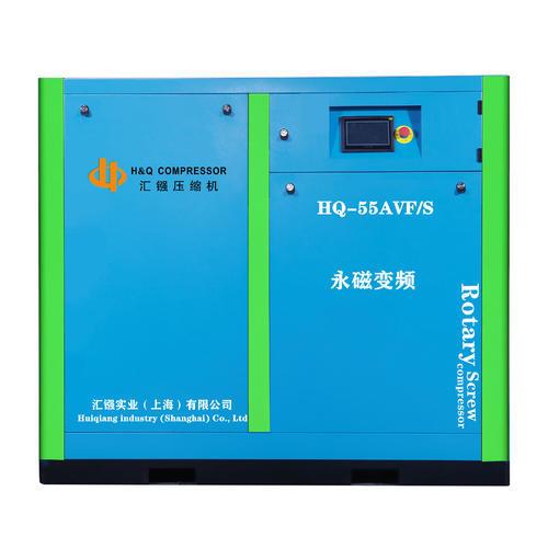 HQ-55AVF/S永磁变频无油螺杆机