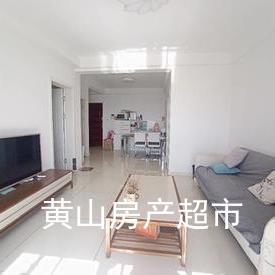 屯溪二手房丨頤和觀邸 江南實驗小學學區房 80平精裝兩房