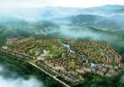【納尼亞小鎮·瀾舍 】C區盛大開盤 70年產權公寓在售 57.05㎡