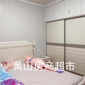 徽州區二手房丨玫瑰花城精裝三房 拎包入住 性價比高房源