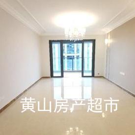 屯溪二手房丨恒大濱江左岸 精裝修3房2衛 資金周轉急賣 電梯好樓層