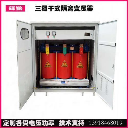 660v变380v三相变压器